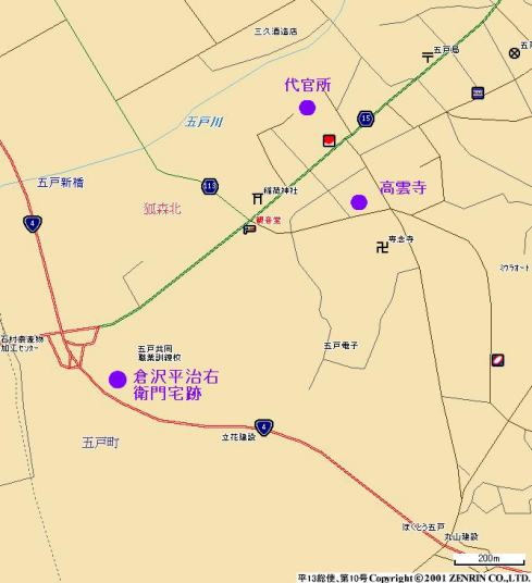 下北半島に斗南藩の足跡を訪ねる(1)